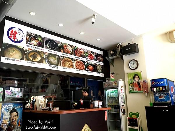28462298026 b0aa8dcedc z - 韓34,五種小菜、白飯通通吃到飽,C/P值非常高的韓式料理@一中 益民商圈 北區