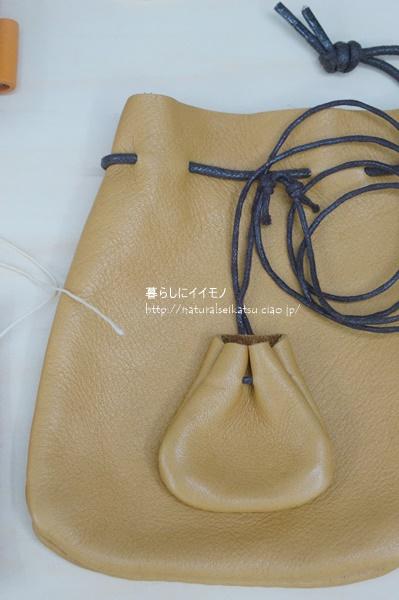 leathercraft018