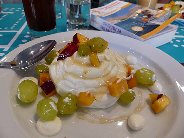 yaourt au musée de l'Acropole