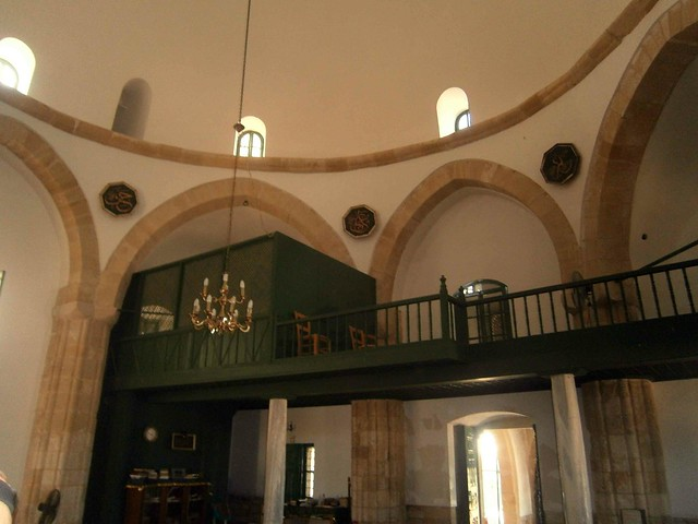 Balcony Interior