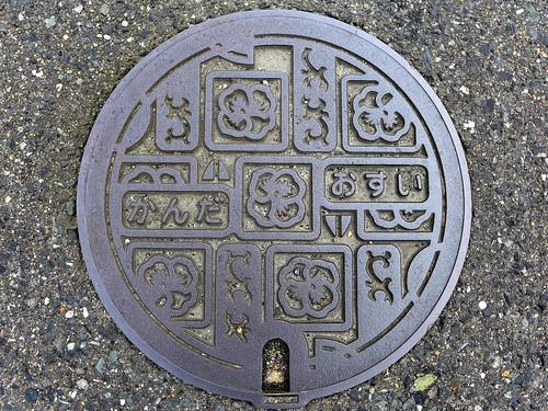 Kanda Fukuoka, manhole cover 3 (福岡県苅田町マンホール3)