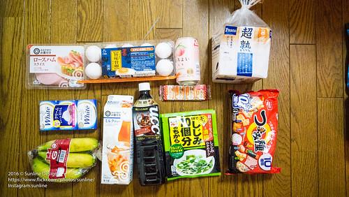 2016 JAPAN 0602(EOSM3)-39