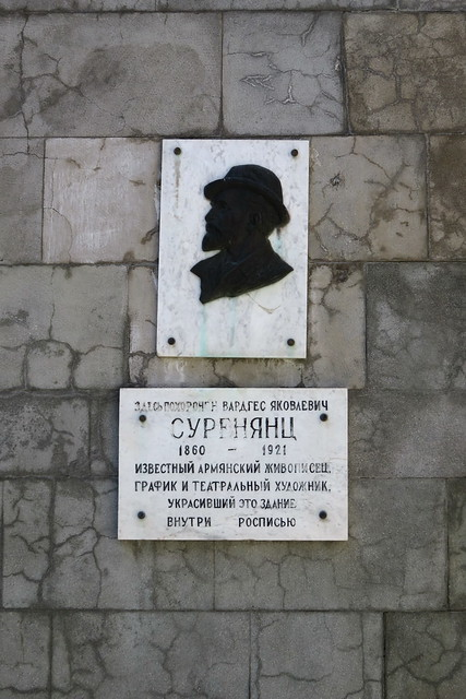 Yalta, S. Hripsime, Tomb of Surenyantc V.,  2016.06.22 (01)