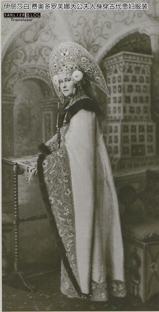 1903年冬宫化装舞会12