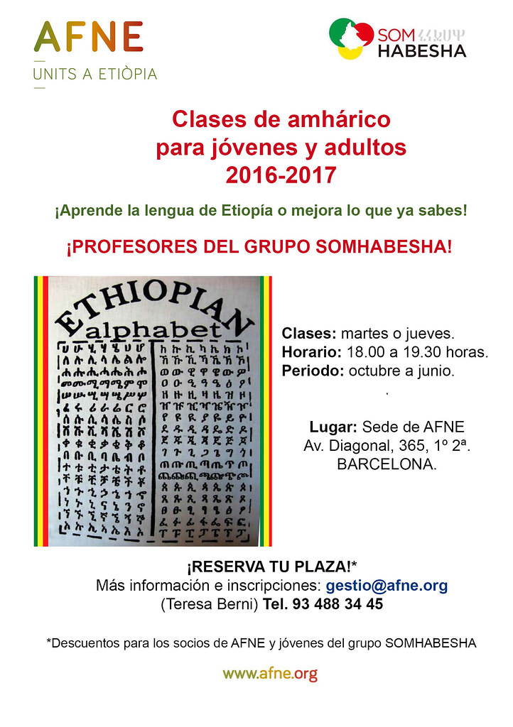 2016_2017 flyer amharico