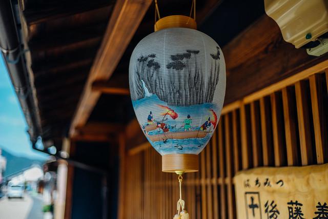 Gifu_26