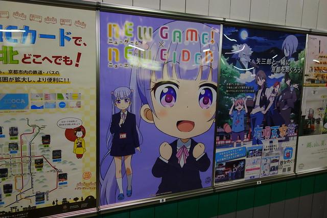 2016/08 叡山電車×NEW GAME! コラボポスター #14