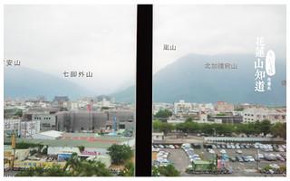 承億文旅花蓮山知道-33