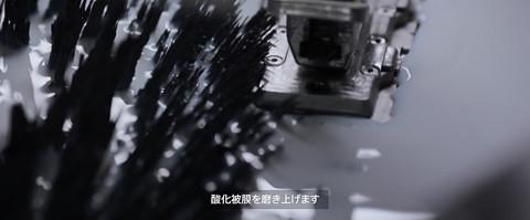 iPhone 7 酸化皮膜を磨く