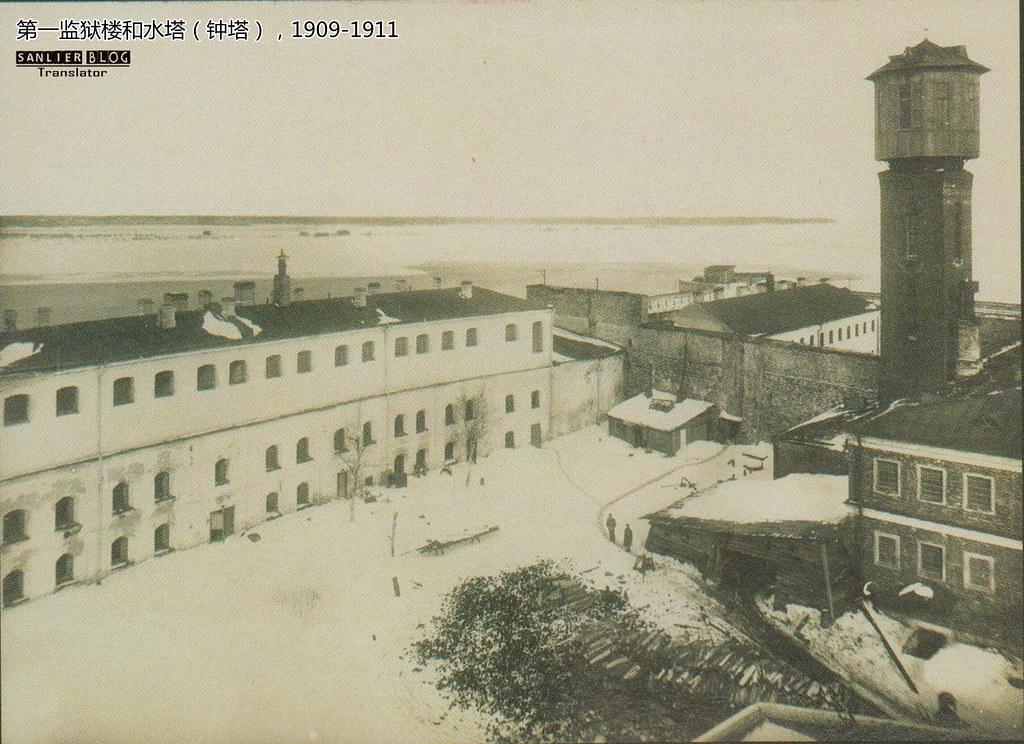 革命前的奥列舍克要塞15