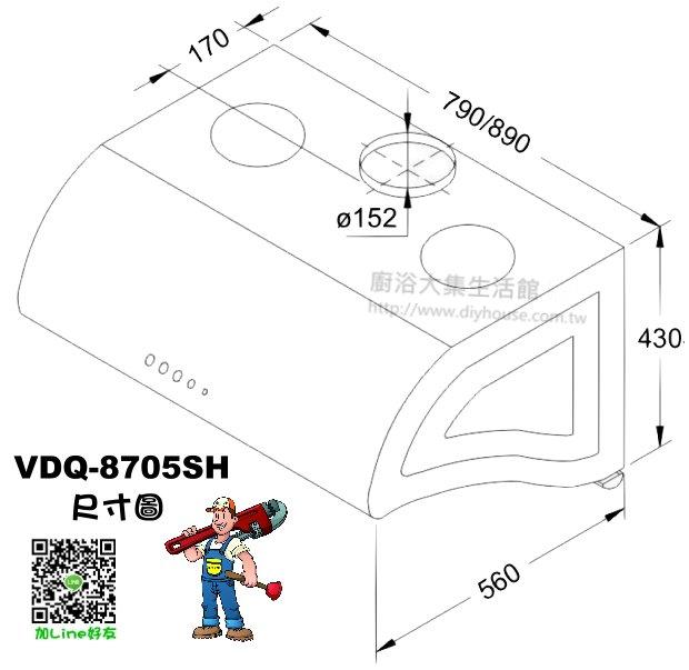 VDQ-8705SH