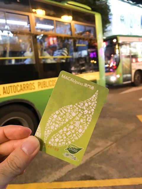 香港エクスプレスで行く、香港マカオ旅行記-300.jpg