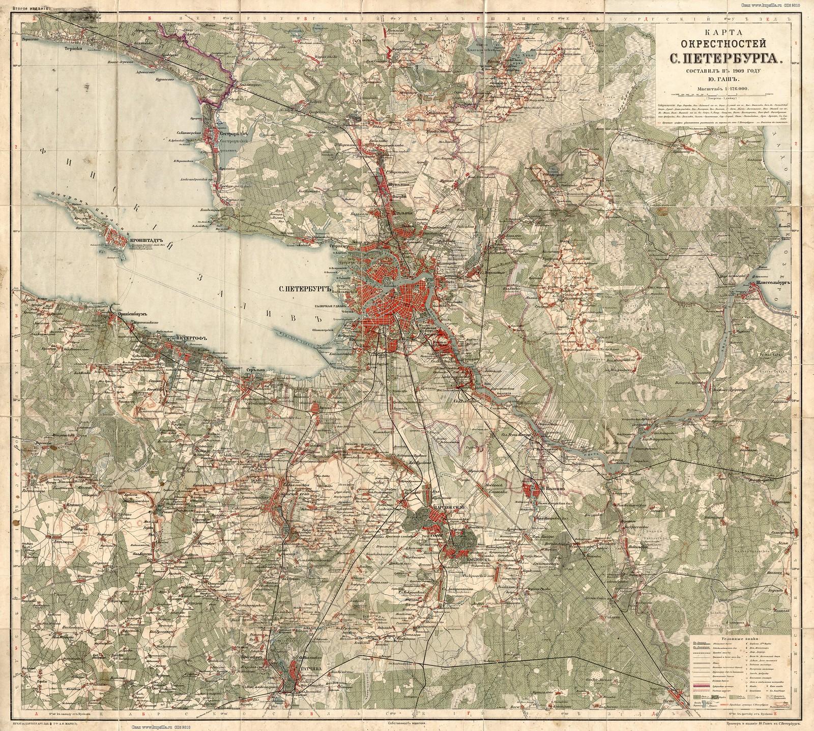 1909. Карта окрестностей Санкт-Петербурга
