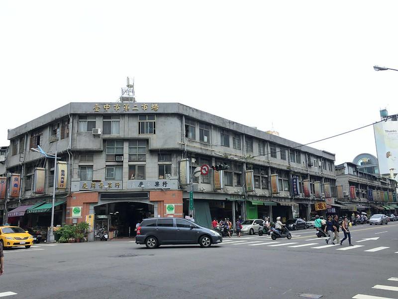 台中市第二市場