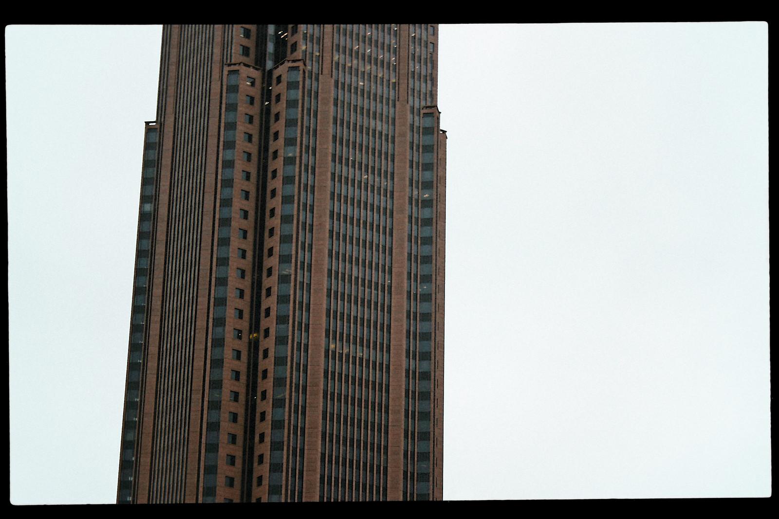 Bank of America Building, Atlanta