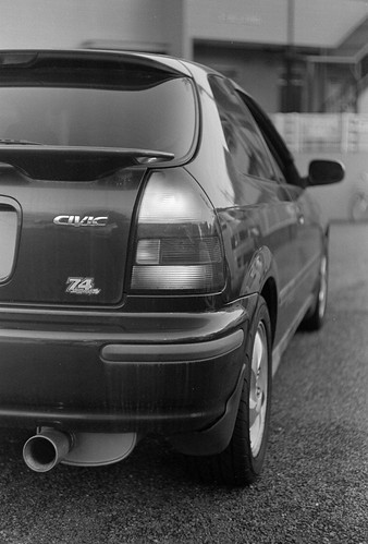 Tail of Civic