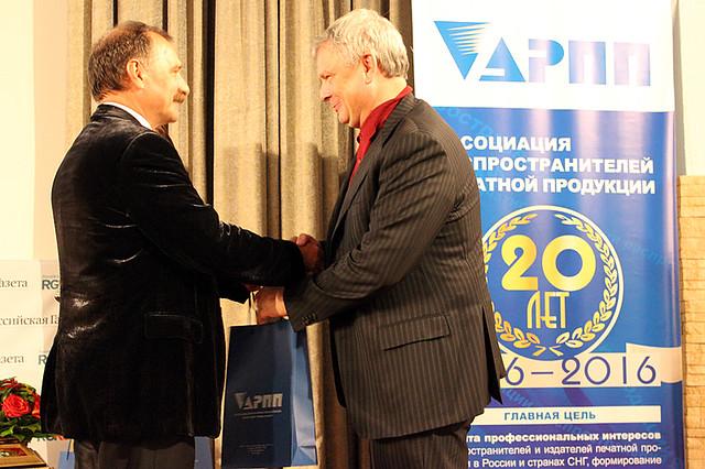 Вручение наград Сергею Моисееву, ГИПП