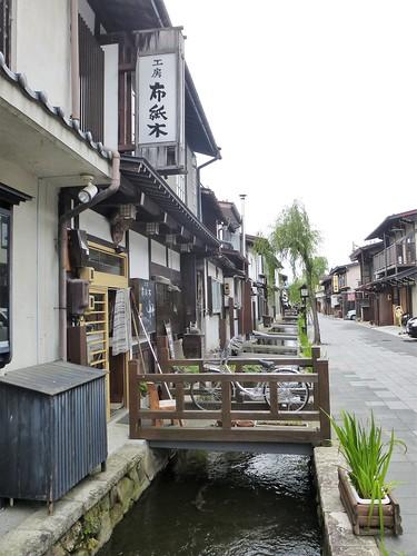 jp16-Furukawa-centre-ville-rues (1)