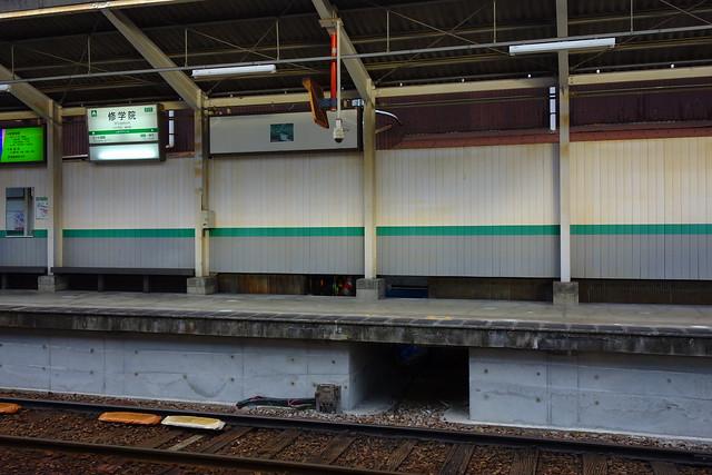 2016/09 叡山電車修学院駅