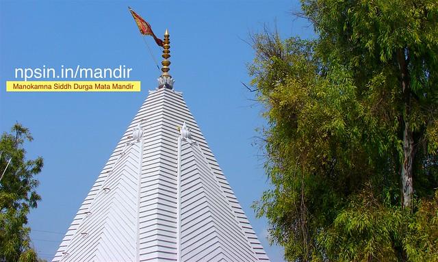 मनोकामना सिद्ध दुर्गा माता मंदिर (Manokamna Siddh Durga Mata Mandir) - School Block, Shakarpur, New Delhi - 110092 Delhi New Delhi