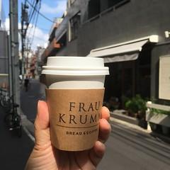 フラウクルム:コーヒー クルムブレンド