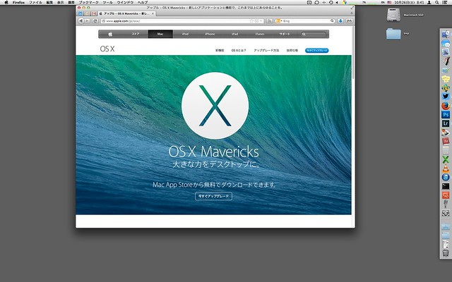 OS X Mavericks desktop