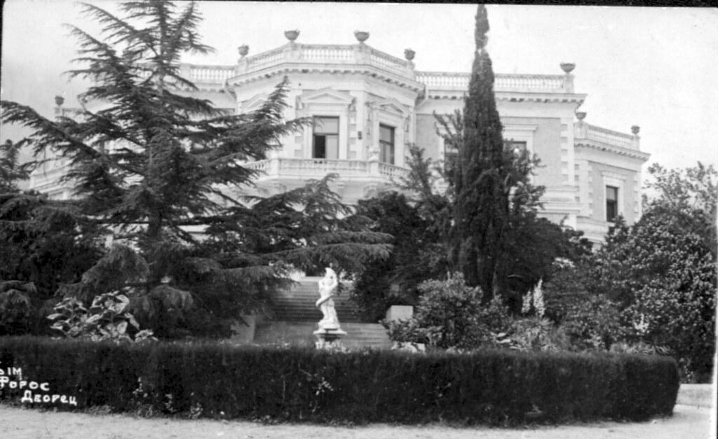 Фото 52  Дворец