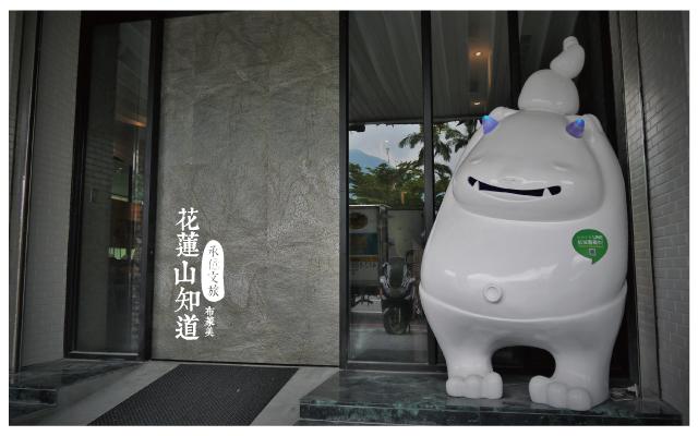 承億文旅花蓮山知道-51