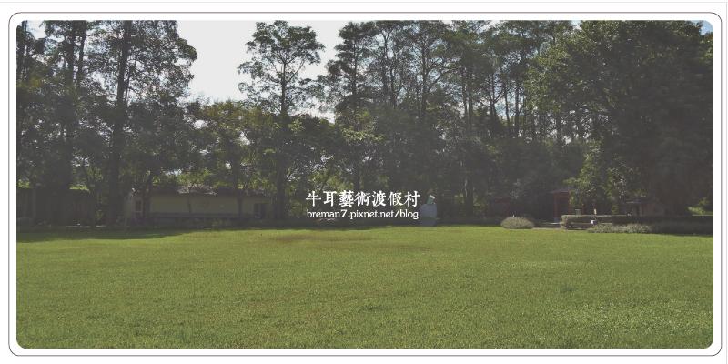 牛耳藝術渡假村文章大圖