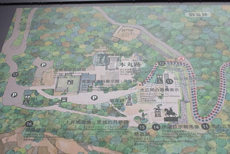 青葉城 仙台美味しいもの巡りの旅 2016年9月17日~18日