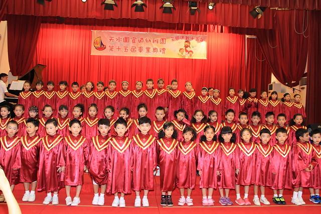 2015-2016畢業典禮