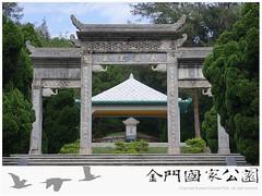 魯王墓-02