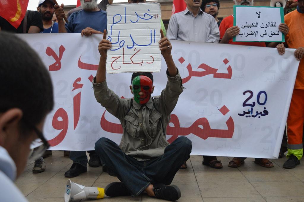 Manifestation pour dénoncer la session des terrains à Souissi.