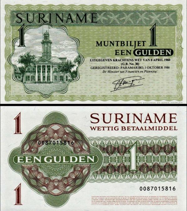 1 Gulden Surinam 1986, P116i