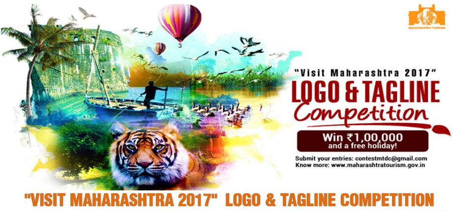 Visit Maharashtra Logo & Tagline Design Competition