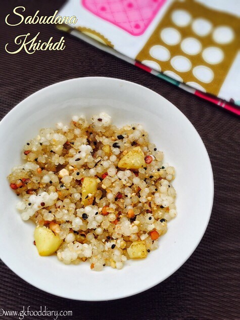 Sabudana Khichdi Recipe for Babies, Toddlers and Kids