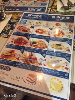 CIRCLE 香港 遊記 食記 旺角 KITCHEN ONE CAFE 壹咖啡店 (12)