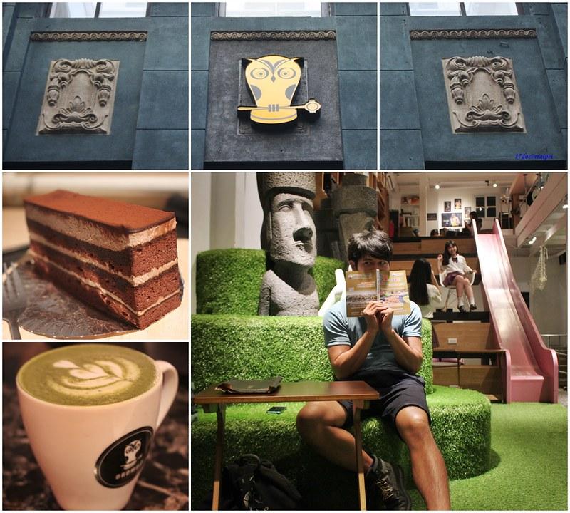 奧蘿茉OROMO -台北咖啡館-不限時間免費網路 (1)