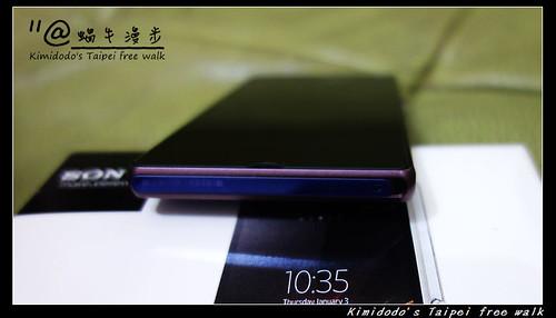 Sony Xperia Z (10)