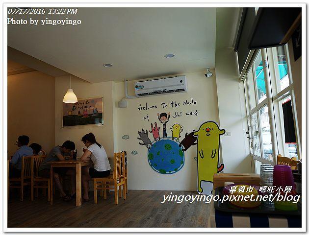 DSC09902 | 相片擁有者 YINGO2008