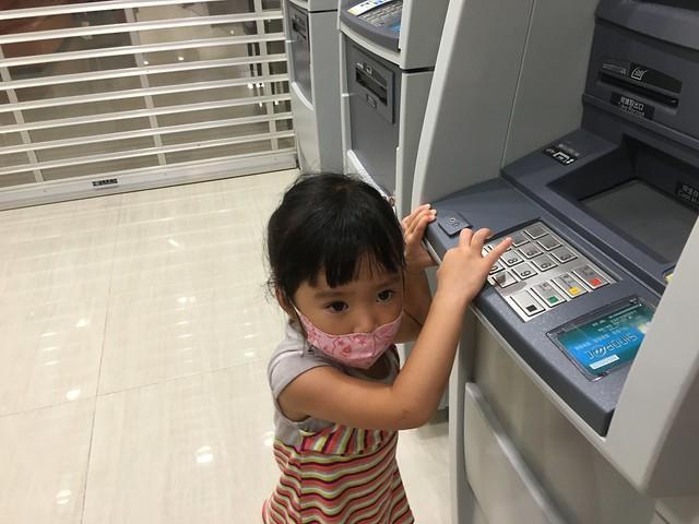 一銀 ATM 時事梗!