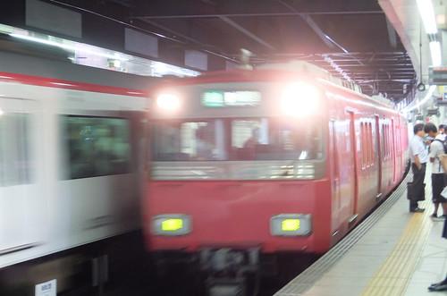 DSCF1540