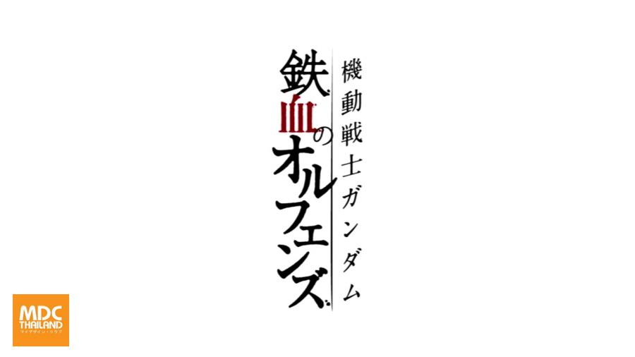 G-tekketsu-Pre-014