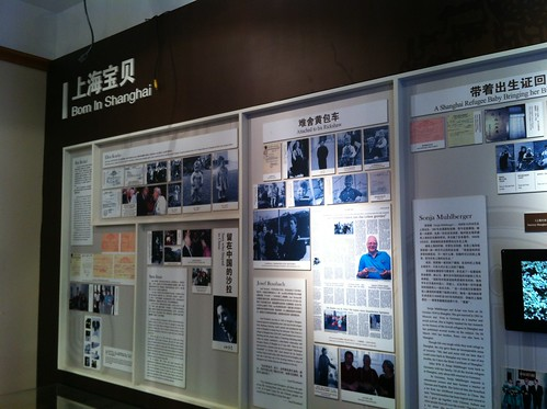 Famous Jews that lived in the Shanghai Jewish Quarters | by allofasuddenpartJew1