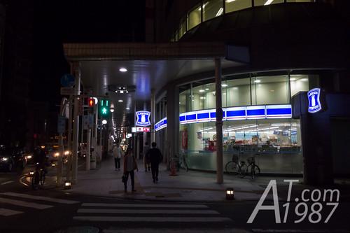 Aomori Shin-machi Dori
