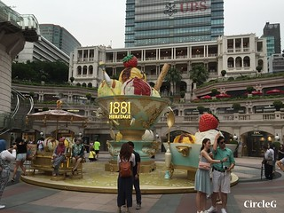 CIRCLEG 遊記 香港  尖沙咀 1881 雪糕 (3)