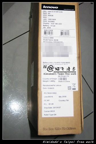 聯想g500 (2)