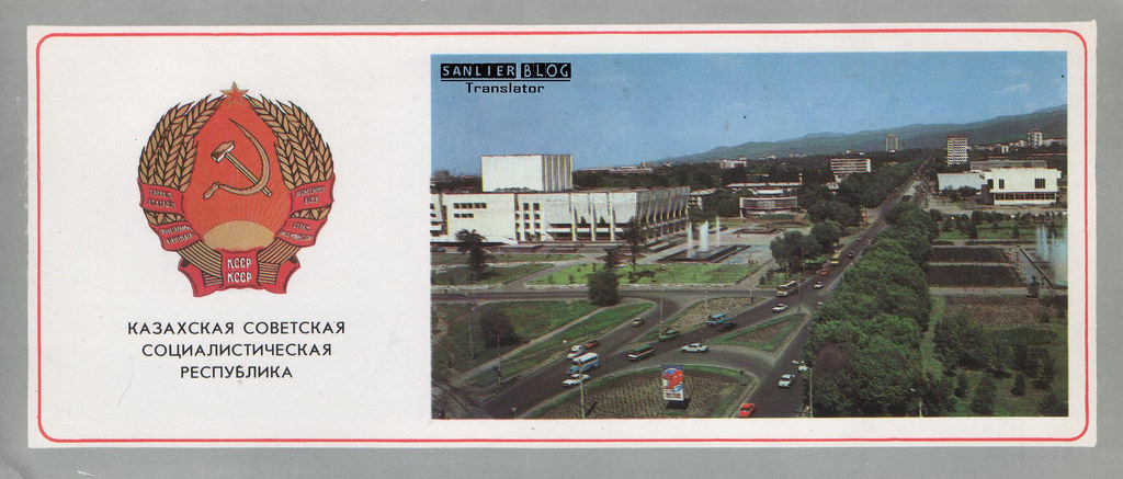 社会主义共和国首都明信片04
