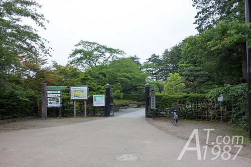 Hirosaki Castle Botanical Garden