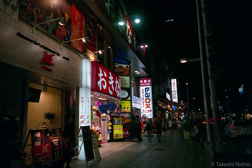kokusai-dori at night